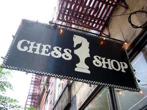 chess-shop-sign.jpg