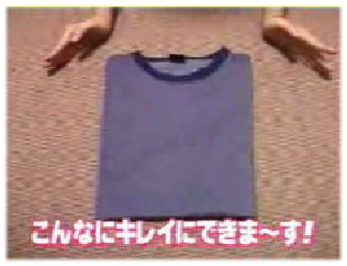 shirt-fold.png